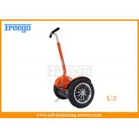 Wholesale 36V 12AH Power Battery Two Wheel Electric Scooter For Police Patrol And Leisure from china suppliers