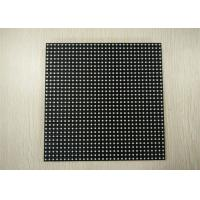 Wholesale IP65 Pitch 6mm RGB Led Module , Outdoor SMD3535 Led Video Panels Environmental - Friendly from china suppliers