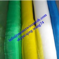 Wholesale Plastic wire mesh/PE mesh from china suppliers