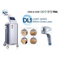 Wholesale Germany 600w Speed Commercial 810 Diode Laser 808 Nm For Hair Removal from china suppliers