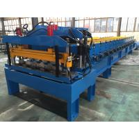 Wholesale Galvanized Steel Steel Tile Roll Forming Machine 0.4-0.6mm Thickness from china suppliers