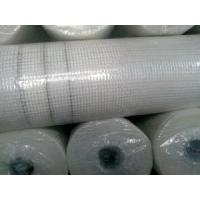 Wholesale PVC Coated Fiberglass Mesh Fabric from china suppliers
