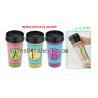 Buy cheap DIY double wall plastic mug from wholesalers