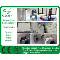 Buy cheap Chinese High-quality Polyurethane foam adhesive for home from wholesalers