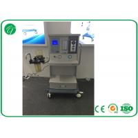 Wholesale 4 Tube Flow Meters Gas Anesthesia Machine With Medical Oxygen / Nitrous Oxide from china suppliers