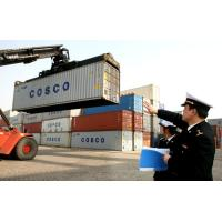 Wholesale import export company names/ customs clearance agent in China from china suppliers