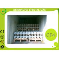 Quality EDC Gases CF4 Tetrafluoromethane Chemical Cool Gas R14 Ultra High Purity Gases for sale