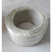 Wholesale 100M UTP CAT5 from china suppliers