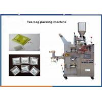 Buy cheap Automatic Auto Bagging Machines from wholesalers