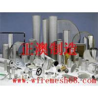Wholesale Perforated filter tube from china suppliers
