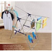 Wholesale Space Saving Foldable Clothes Drying Rack Portable Metal with Shoe Sock from china suppliers