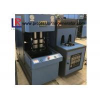 Wholesale Gallon Pet Water Bottle Blow Molding Machine , Plastic Injection Molding Machine from china suppliers
