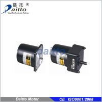 Wholesale Reversible Motor 10-30W from china suppliers