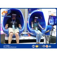 Wholesale Double Seater VR Cinema With 122 VR Games 360 Degree Movies Clear Glasses from china suppliers