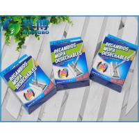 Buy cheap Disposable Nonwoven Cleaning Mopa from wholesalers