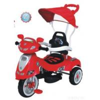 Buy cheap Baby Tricycles from wholesalers