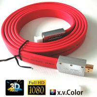 Wholesale RED HDMI Flat Cable with Gold Plated Zinc Alloy Connector, Supports 3D/Ethernet from china suppliers