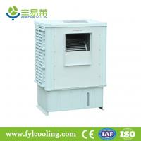 Wholesale FYL DH98C Industrial Evaporative Air Cooler / Friendly Air Conditioner from china suppliers