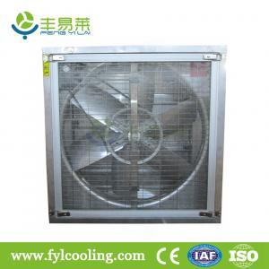 Wholesale FYL Anti - insect mesh exhaust fan/ blower fan/ ventilation fan from china suppliers