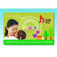 Wholesale MF3 IC D81, EV1 D81 chip cards, EV1 8K chip cards from china suppliers