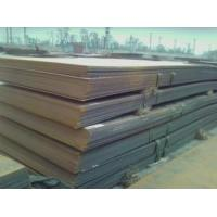 Wholesale Hot Rolled Plate Q235 from china suppliers