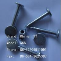 Wholesale Plastic ABS High Security Bolt Seal from china suppliers