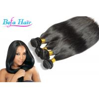 Wholesale Cambodian Human Grade Grade 6A Virgin Hair , 12 Inch Two Tone Hair Extensions from china suppliers