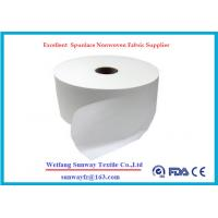 Quality Spunlace Nonwoven Fabric for baby wipes for sale