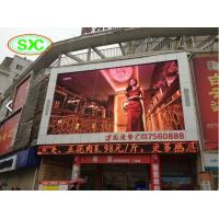 Wholesale P10(DIP) 16*16 dots IP65 outdoor full color HD video display led message wall from china suppliers