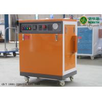Wholesale Movable 6kw Domestic Steam Generator , Small Electric Clean Steam Generator from china suppliers