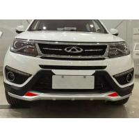 Wholesale 2016 Chery New Tiggo5 Sport Style Front Guard / Rear Bumper Guard Replacement from china suppliers