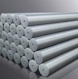Wholesale Alluminium Round Rods from china suppliers