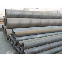 Buy cheap Q235 API5L GrB X65 SSAW Carbon Steel Pipe 100 * 50 * 2.5 For Oil Industry from wholesalers