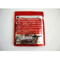 Wholesale Gravure Printing Handle Hole Aluminum Foil Ziplock Bag Three Side Sealed from china suppliers