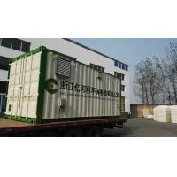 Wholesale 90%-93% Purity Oxygen Making Machine PSA Container Type 40℃ Dew Point from china suppliers