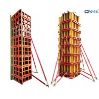 Wholesale Easy Handling Wall Formwork System Push Pull Props Quick Length Adjustment from china suppliers
