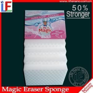 Quality Hot Innovation 2017 White Bathroom Eraser Nano Melamine Cleaning Foam for sale