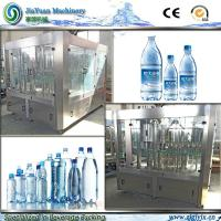 Wholesale 7500kg Weight Water Rotary Filling Machine 3000 Bottles Per Hour Pure from china suppliers
