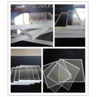 Wholesale High purity 99.99% quartz glass plates from manufacture from china suppliers