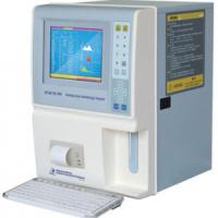 Wholesale XFA6030 Animal Auto Hematology Analyzer from china suppliers