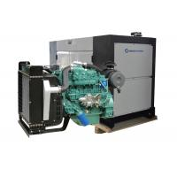 China Fawde Three Phase Water Cooled 25KVA Diesel Generator Super Quiet Generator Set for Home Use on sale