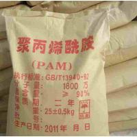 Wholesale Polyacrylamide (PAM) powder from china suppliers