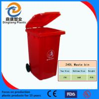 Wholesale Extra strength plastic wheelie bin trash can refuse bin 240L from china suppliers