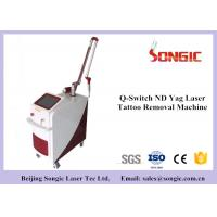 Wholesale Professional Q Switched ND YAG Laser Tattoo Removal Machine Freckle Removal Machine from china suppliers