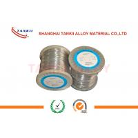 Quality IEC standard N Type Thermocouple wire NP NN NiCrSi NiSi alloy wires 3.2mm used for high temperature thermocouple sensor for sale
