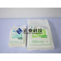 Wholesale Lint Free Cleaning Dust-Free Cloth With High Flexible And Water Absorption from china suppliers