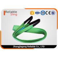 Wholesale 2 Ton Polyester Cargo Lifting Flat Webbing Sling , Flat Polyester Woven Webbing Sling from china suppliers