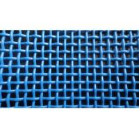 Wholesale Blue and white polyester wire mesh for barn/mews-china factory from china suppliers