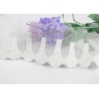 White Scalloped French Embroidery Mesh Lace Trim For Bride Evening Dress 100% Cotton