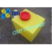 Wholesale Square PE Plastic Containers / Stirring Barrel 40L 50L 80L 120L 200L from china suppliers